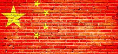 Как найти поставщика в Китае