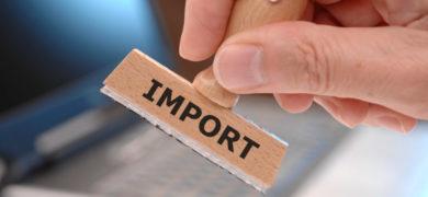 документы при импорте товаров
